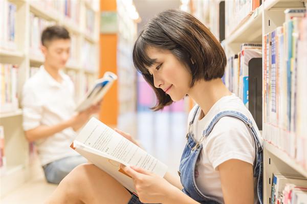 山东商务职业学院有成人高考吗?